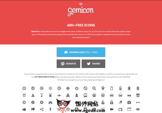 GemIcon:免费ICON图标素材分享网