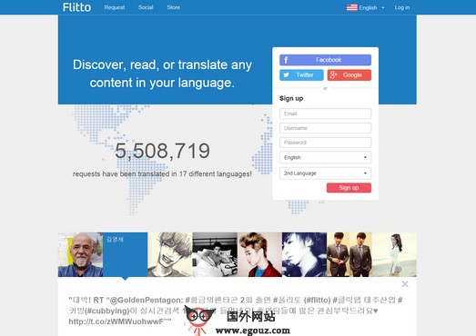 Flitto:奖励制社交翻译平台